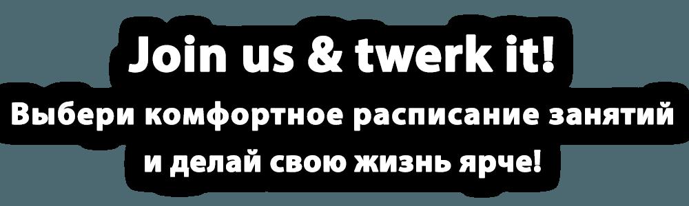 booty10 - Одесская танцевальная школа: история