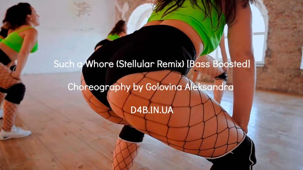 Без имени 4 984x554 - Such a Whore Twerk Choreography by Golovina Aleksandra